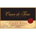 2005 Renelle's Block Reserve Pinot Noir